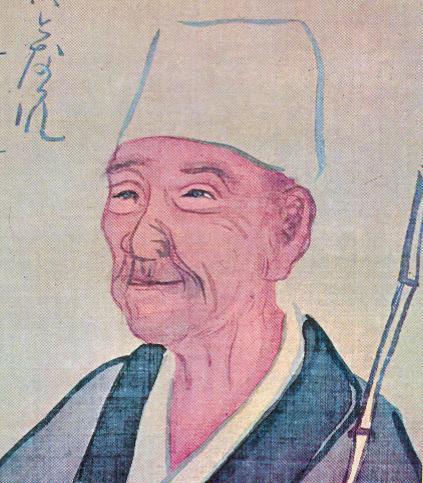 Matsuo Basho 1644-1694